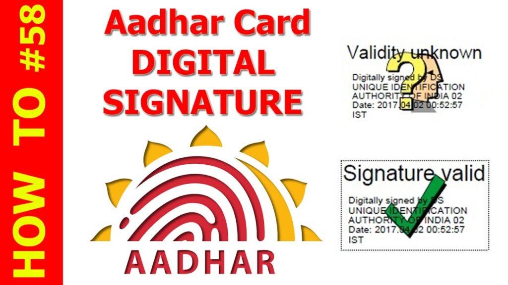 aadhar digital signature
