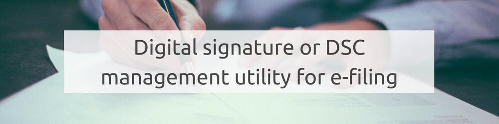 DSC Management Utility