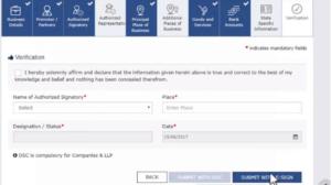 Enter GST Information
